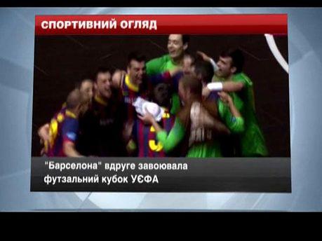 Спортивный обзор: травма Марлоса, футзальный Кубок УЕФА, капитанский подвиг в КХЛ