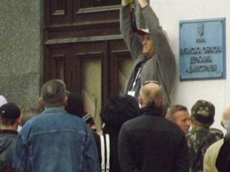 Захват Луганской ОГА