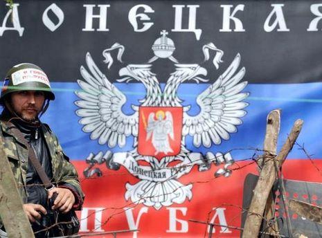 Прапор ДНР