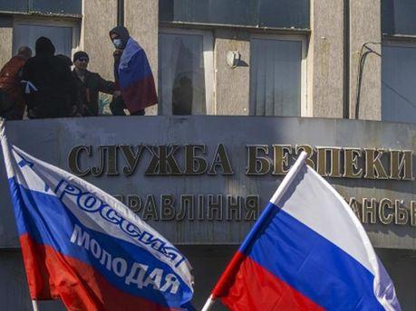 Управление СБУ в Луганске