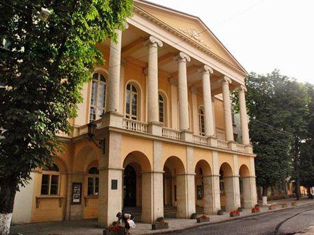 Театрі імені Марії Заньковецької