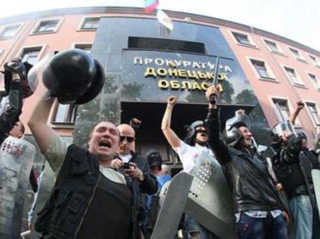 Захоплення прокуратури Донецької області