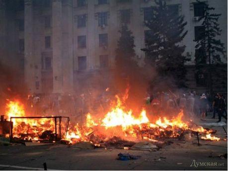 Пожежа у Будинку профспілок в Одесі