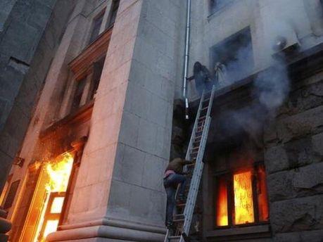 Пожежа в Будинку профспілок в Одесі