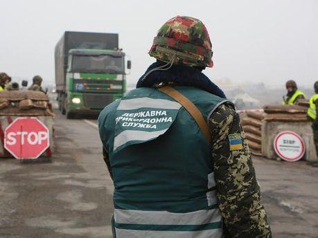 Український прикордонник