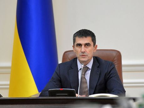 Віталій Ярема