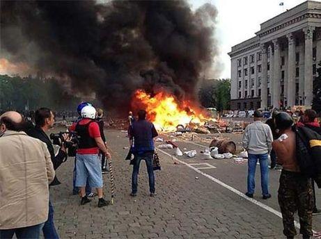 Противостояния в Одессе 2 мая