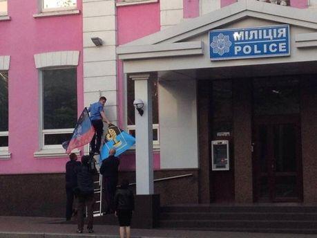 Милиционеры вешают флаг так называемой