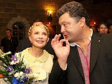 Тимошенко і Порошенко