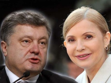 Порошенко і Тимошенко