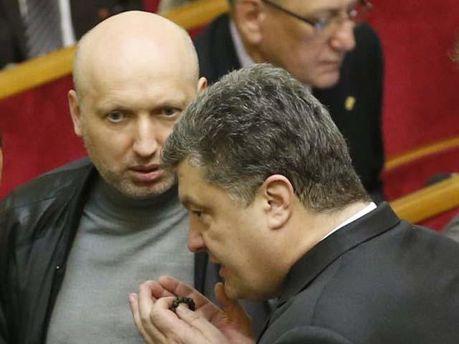Турчинов і Порошенко