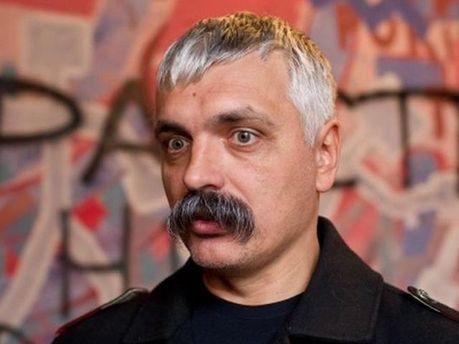 Дмитрий Корчинский