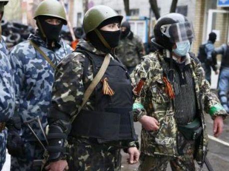 Сепаратистыи