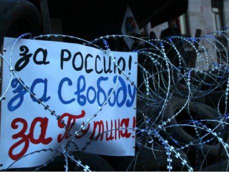 Сепаратисти в Донецьку