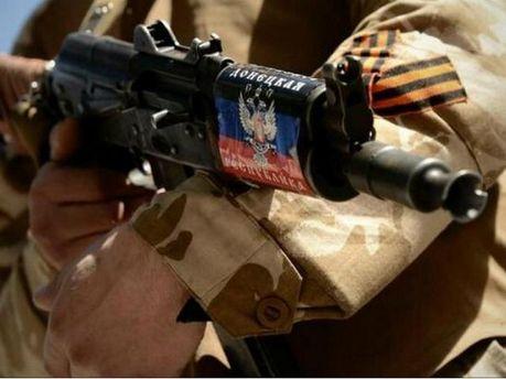 Оружие сепаратистов
