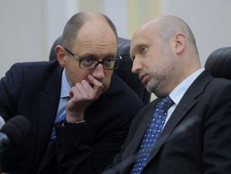 Арсеній Яценюк і Олександр Турчинов