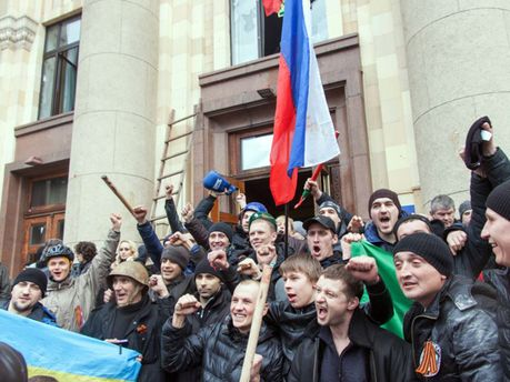 Захват Харьковской ОГА