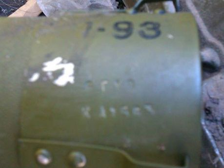 РПГ-26
