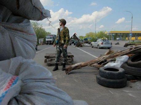 Город Брянка Луганской области