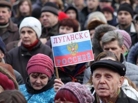 Проросійські активісти