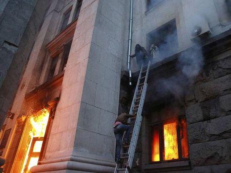 Пожежа в Будинку пофспілок в Одесі
