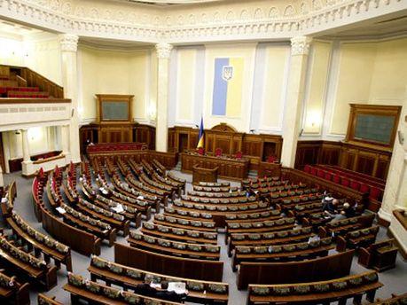 Пряма трансляція Верховної Ради