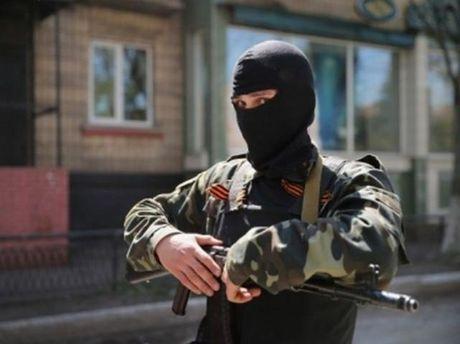 Озброєний сепаратист