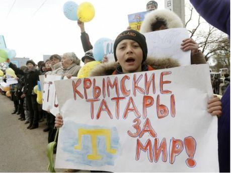 В Україні 18 травня оголошено Днем боротьби за права кримських татар
