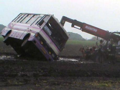 Автобус, который попал в ДТП