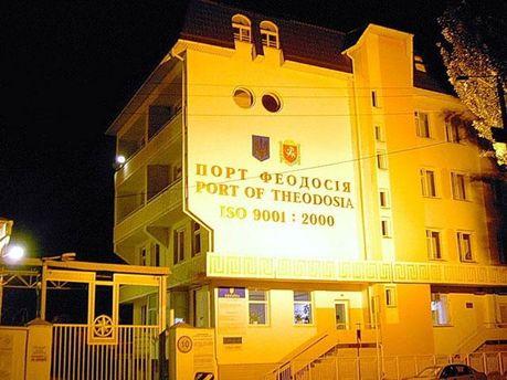 Феодосійський морський торговельний порт