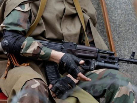 Вооруженный террорист