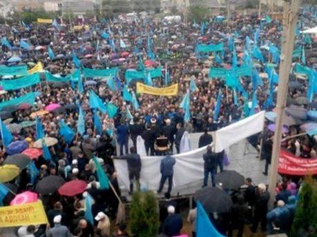 Мітинг кримських татар