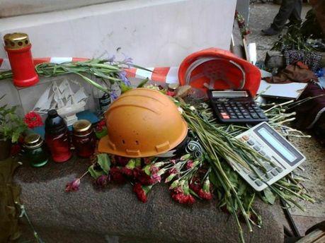 Почтение памяти погибших в Одессе