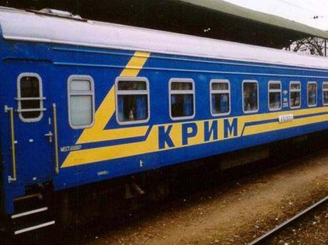 Билеты на поезда в Крым продают только до 1 июня