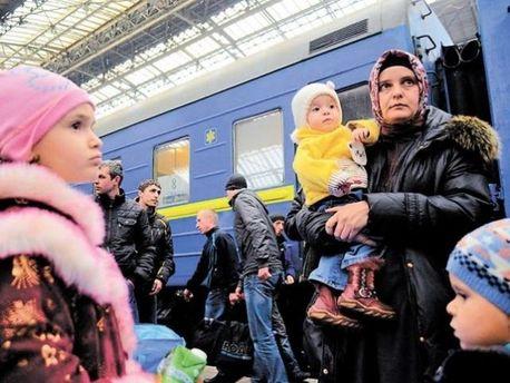 Беженцы из Крыма