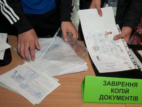 Прием документов