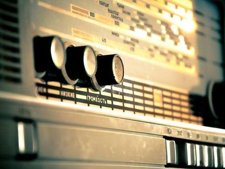 Радіотехніка