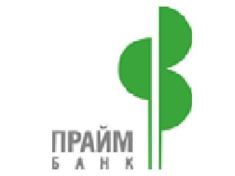 Прайм-Банк