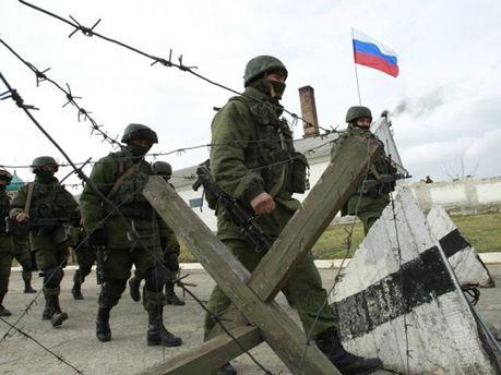 Війська РФ