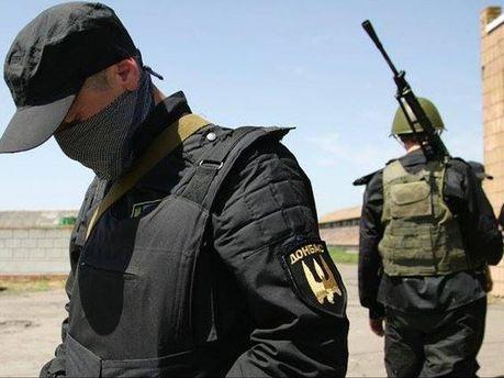 """Бійці спецбатальйону """"Донбас"""""""