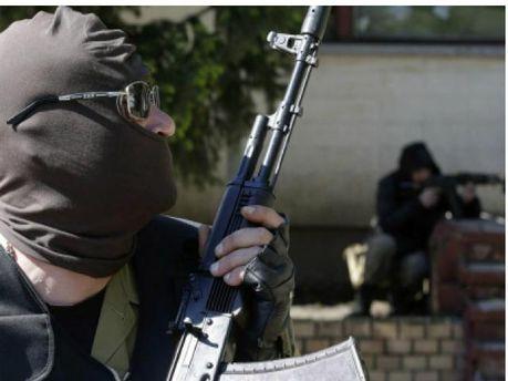 Озброєні сепаратисти
