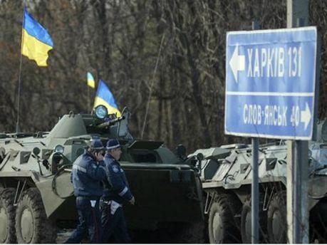 Українські силовики