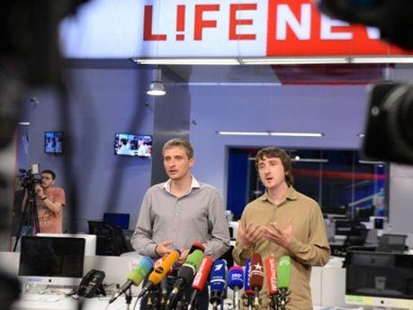 Журналісти LifeNews