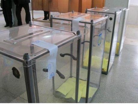 Урни для голосування