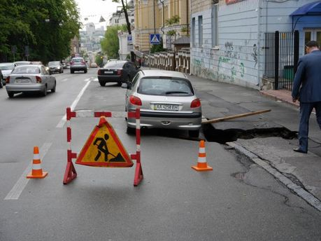 В Киеве уже проваливалась дорога