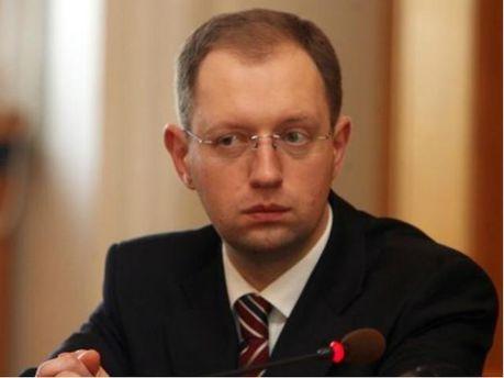 Яценюк открыл заседание правительства (Прямая трансляция)