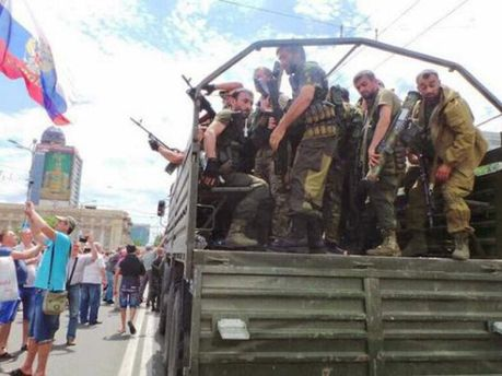 Терористи в Донецьку
