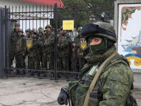 Військова частина в Криму