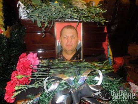 Похорон Сашка Билого