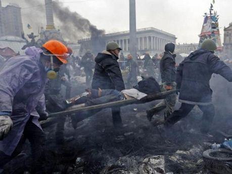 Розстріл активістів Майдану